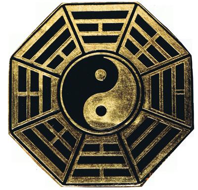 Yin Yang Gua rosace