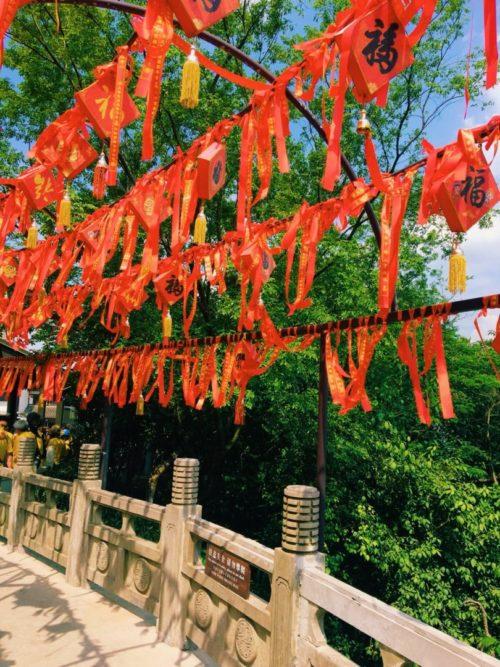 arbre à vœux chinois